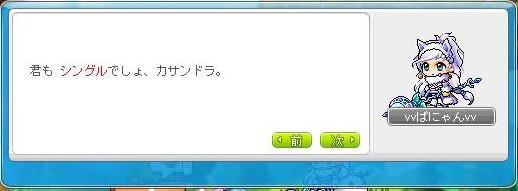 Maple140307_015356.jpg