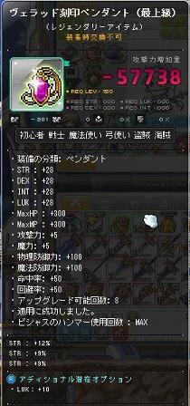 Maple140318_222700.jpg