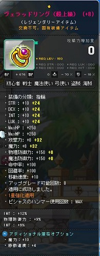 Maple140418_033705.jpg