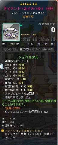 Maple140418_033901.jpg