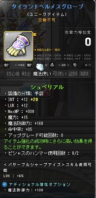 Maple140504_210843.jpg