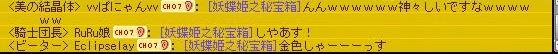 Maple140530_013542.jpg
