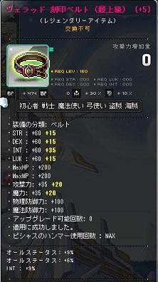 Maple140609_085142.jpg