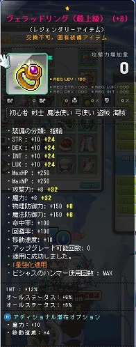 Maple140609_085814.jpg
