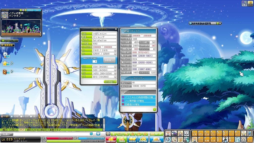 Maple140627_054545.jpg