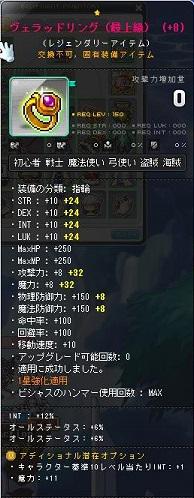 Maple140627_060335.jpg