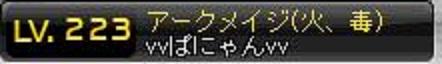 Maple140628_050715.jpg