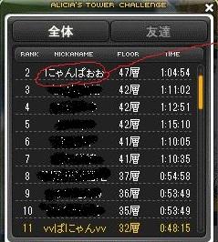Maple141118_060801.jpg