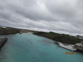 久部良漁港への橋