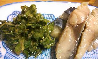 山椒酢味噌