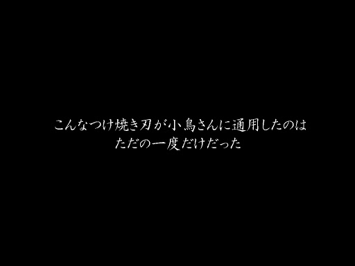 25:08