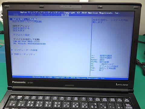 DSCF0154.jpg