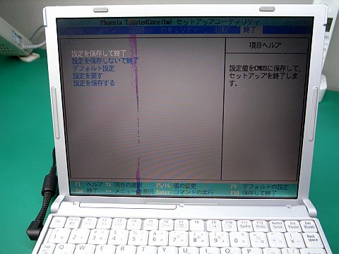 R2026857.jpg