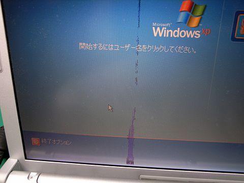 R2026860.jpg