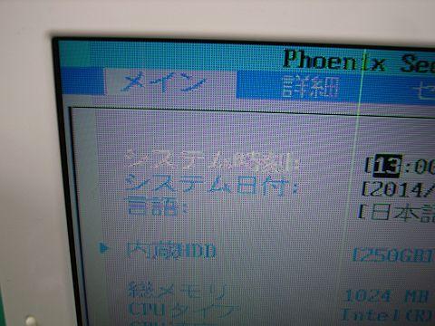 R2027891.jpg