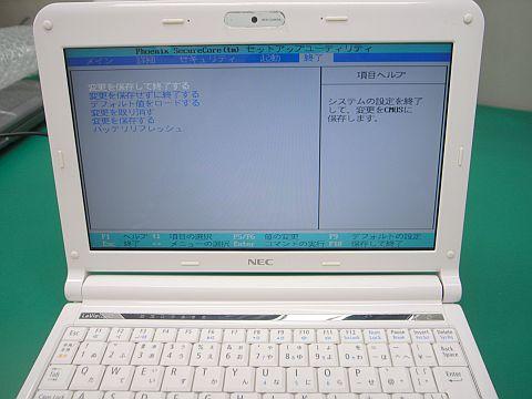 R2027893.jpg