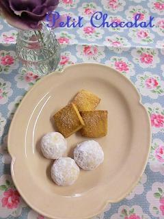 cookies2_20140418174255dab.jpg