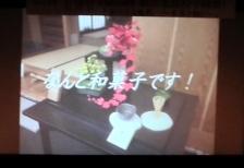 kouryosai20142.jpg