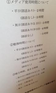 yukikeikaku20141.jpg