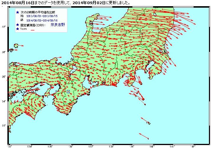 201409031624奈良と東京湾