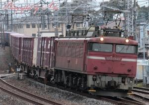3092レ(=EF81-748牽引)