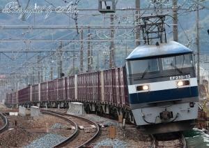 1062レ(=EF210-13牽引)