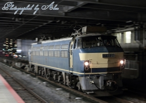 1076レ(=EF66-26牽引)