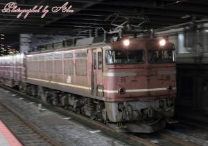 3093レ(=EF81-628牽引)