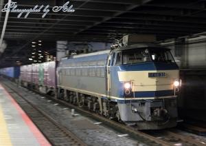 5076レ(=EF66-33牽引)