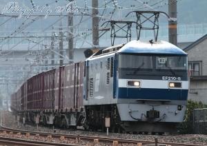 5084レ(=EF210-8牽引)