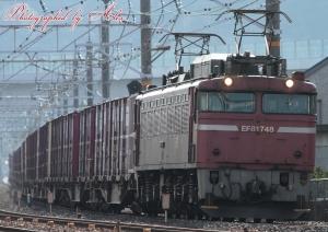 3095レ(=EF81-748牽引)