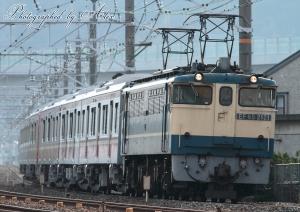 9866レ(=EF65-2121牽引)