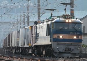 3099レ(=EF510-511牽引)