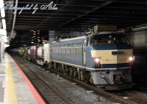 5066レ(=EF66-52牽引)