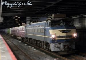 66レ(=EF66-27牽引)