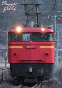 単573レ(=EF67-1)
