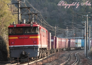5074レ(=EF66-130+EF67-101(プッシュプル))