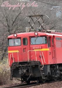 単591レ(=EF67-1)