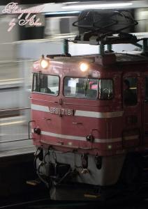 EF81-718