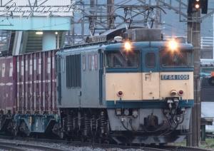 3081レ(=EF64-1006牽引)