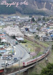 木野山駅を俯瞰