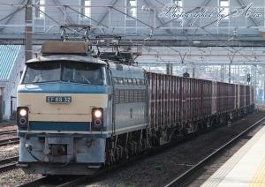2095レ(=EF66-32牽引)