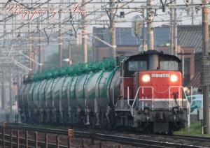 5271レ(=DD51-892牽引)