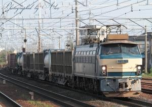 1094レ(=EF66-21牽引)