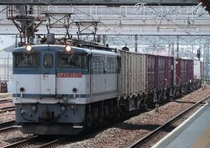 5087レ(=EF65-2057牽引)