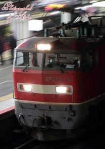 遅3099レ(=EF510-18牽引)