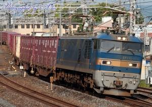 4076レ(=EF510-506牽引)