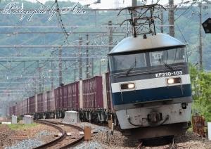 1062レ(=EF210-103牽引)