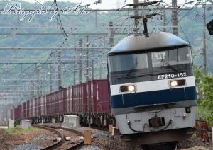 2062レ(=EF210-152牽引)