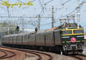 8002レ(=EF81-114牽引)